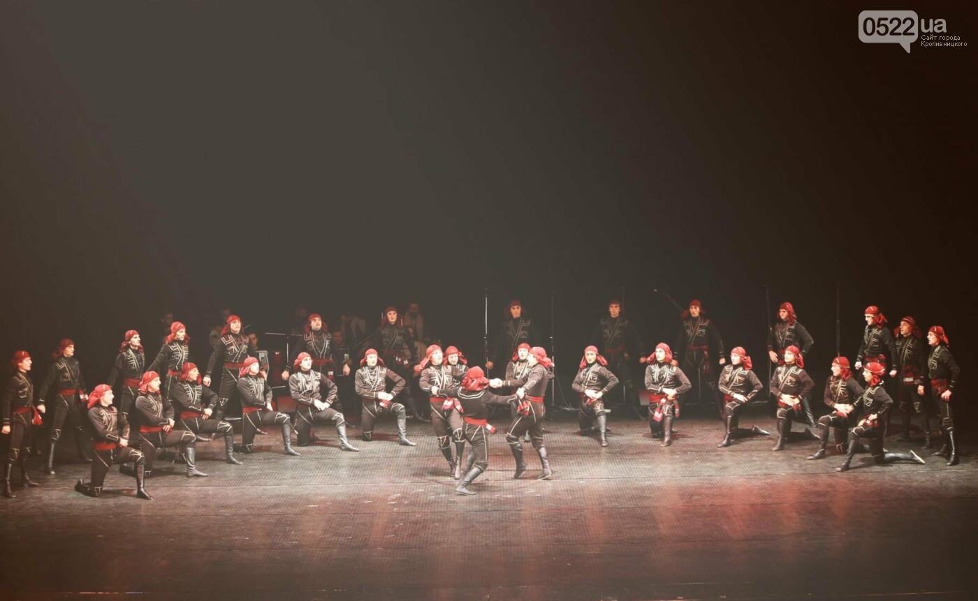 Государственный ансамбль песни и танца Грузии «Кутаиси» в Кропивницком! ФОТО, фото-5