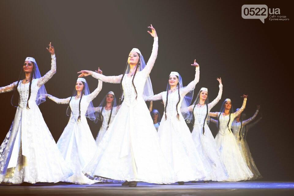 Государственный ансамбль песни и танца Грузии «Кутаиси» в Кропивницком! ФОТО, фото-2