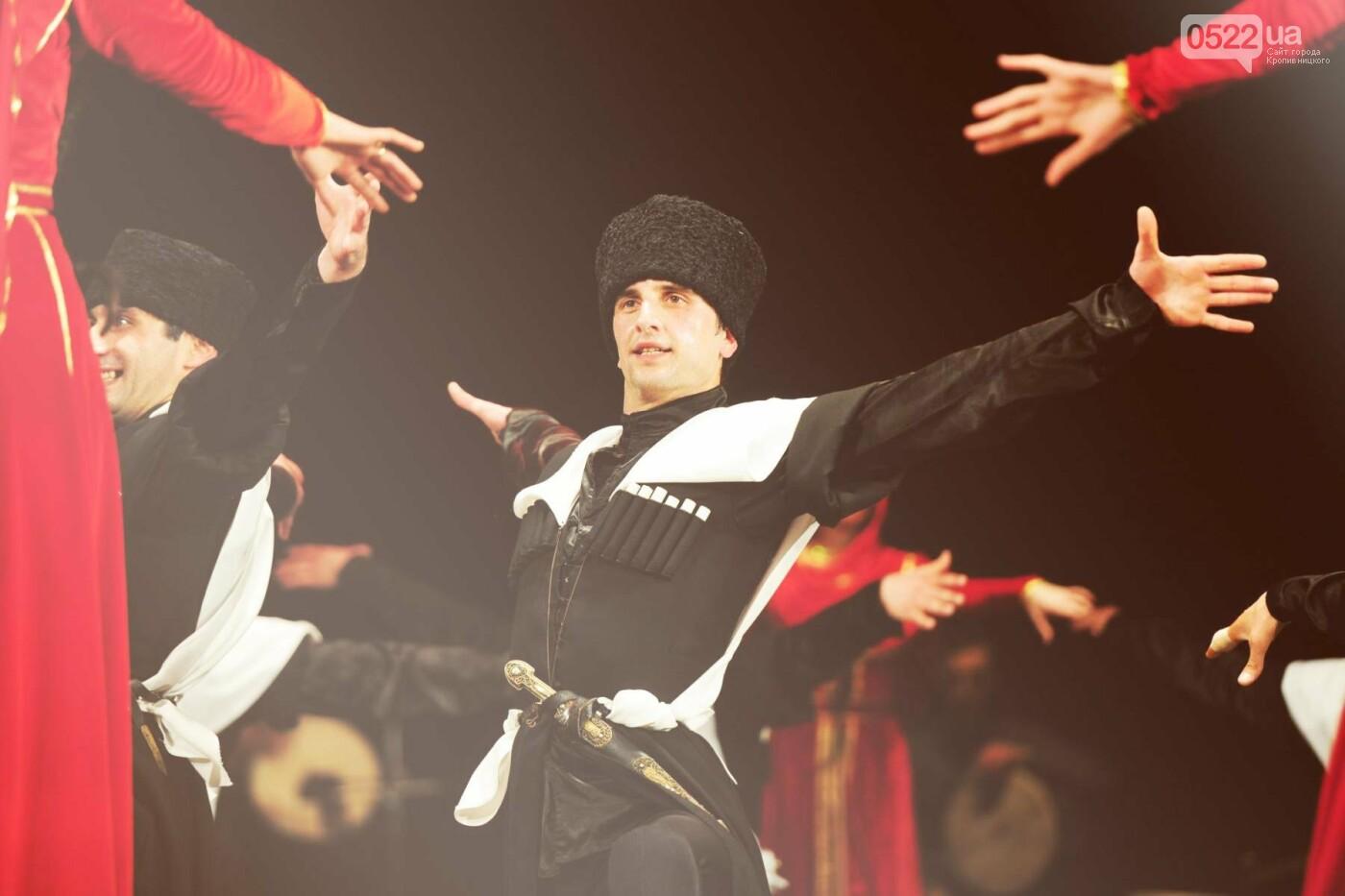 Государственный ансамбль песни и танца Грузии «Кутаиси» в Кропивницком! ФОТО, фото-8