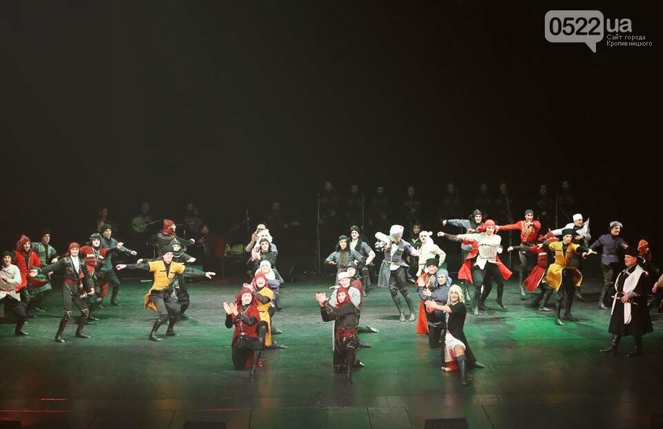 Государственный ансамбль песни и танца Грузии «Кутаиси» в Кропивницком! ФОТО, фото-3