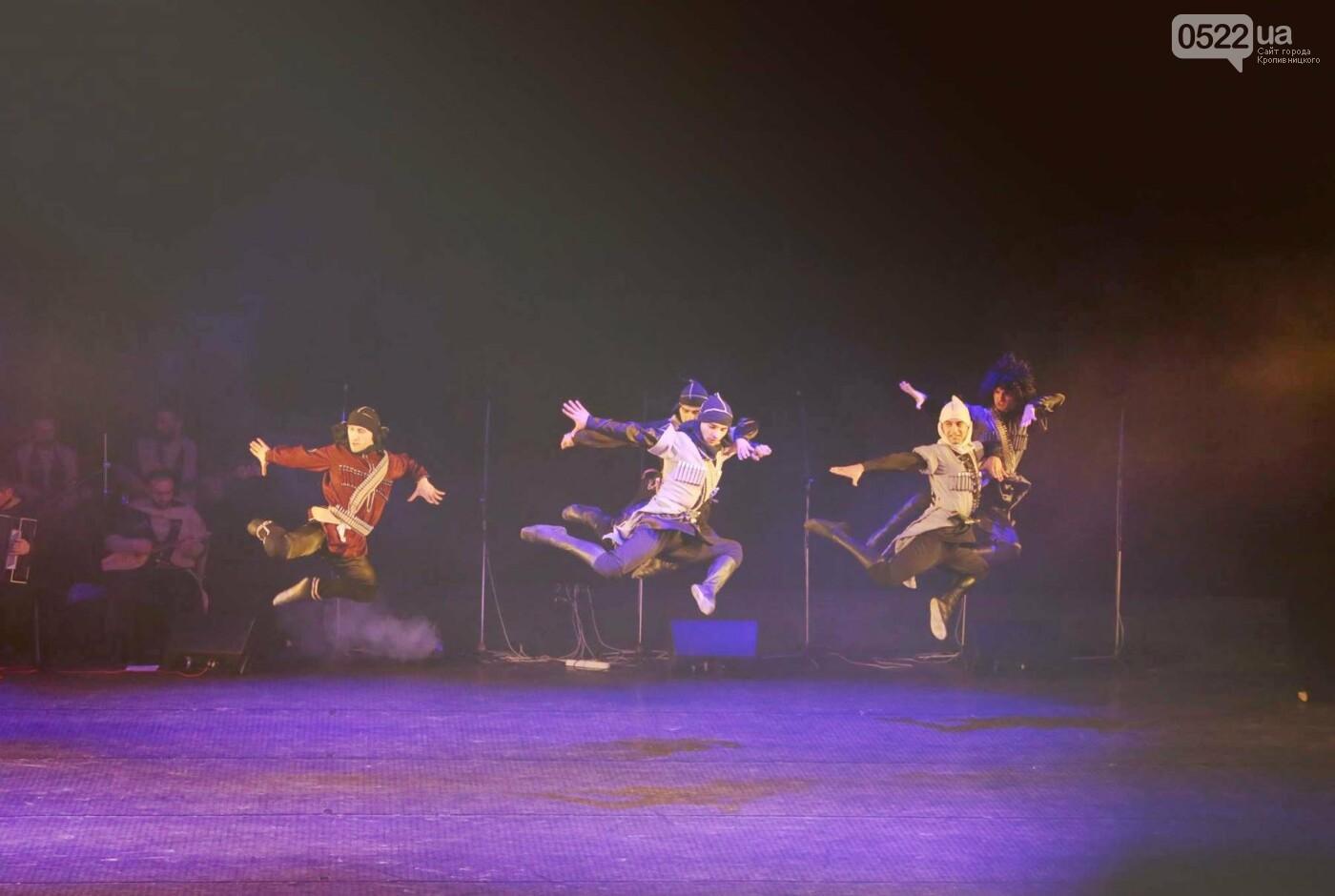 Государственный ансамбль песни и танца Грузии «Кутаиси» в Кропивницком! ФОТО, фото-6