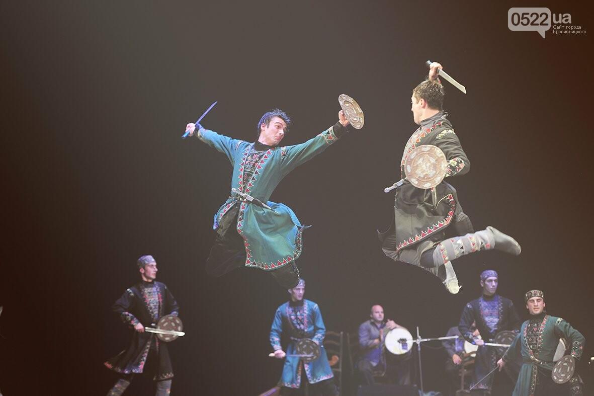 Государственный ансамбль песни и танца Грузии «Кутаиси» в Кропивницком! ФОТО, фото-4