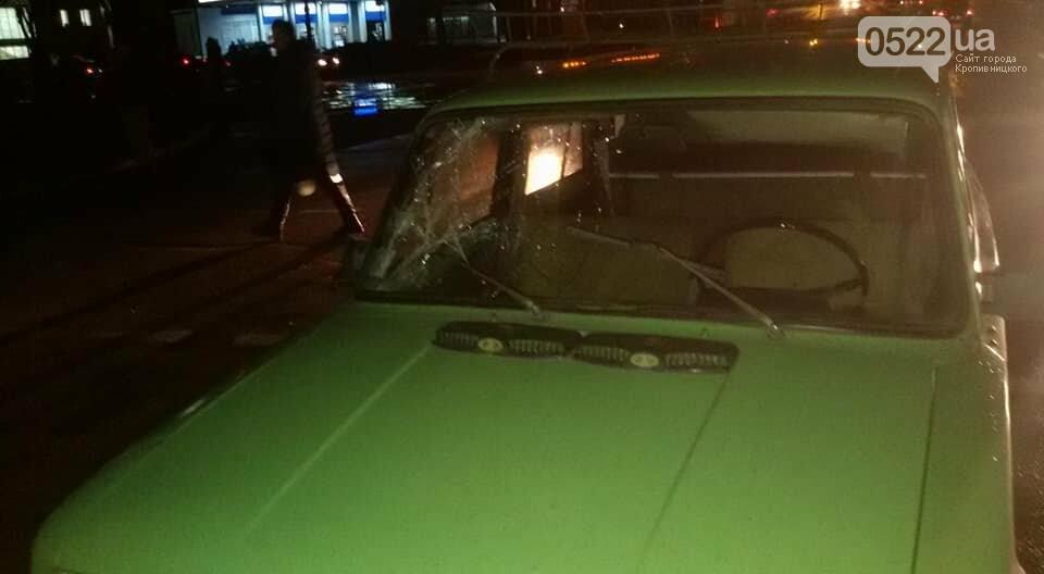 В Кропивницком автомобиль сбил пешехода. ФОТО, фото-1
