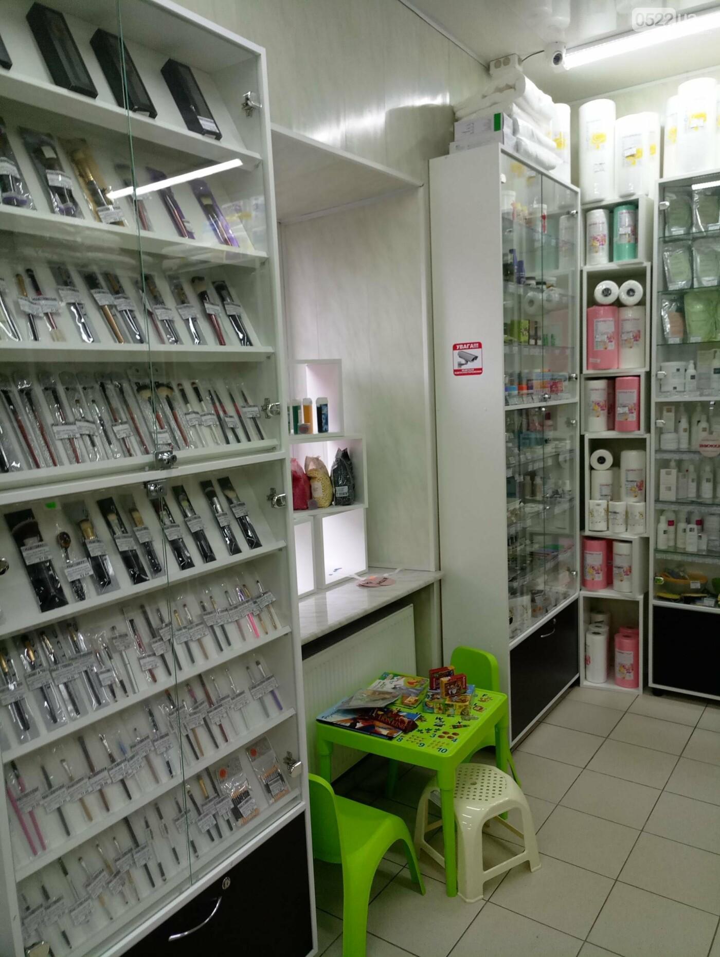 Новый beauty market «ASSORTIMENT» в Кропивницком – новая вершина красоты! (ФОТО), фото-2