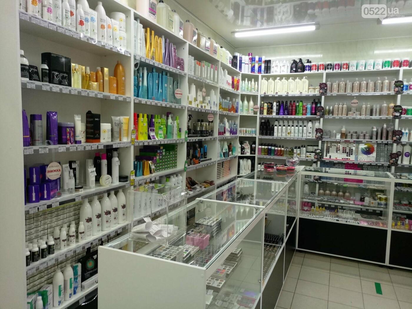 Новый beauty market «ASSORTIMENT» в Кропивницком – новая вершина красоты! (ФОТО), фото-3
