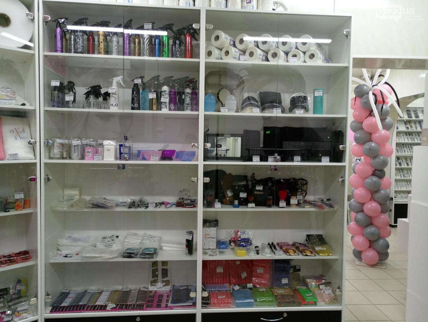 Новый beauty market «ASSORTIMENT» в Кропивницком – новая вершина красоты! (ФОТО), фото-6