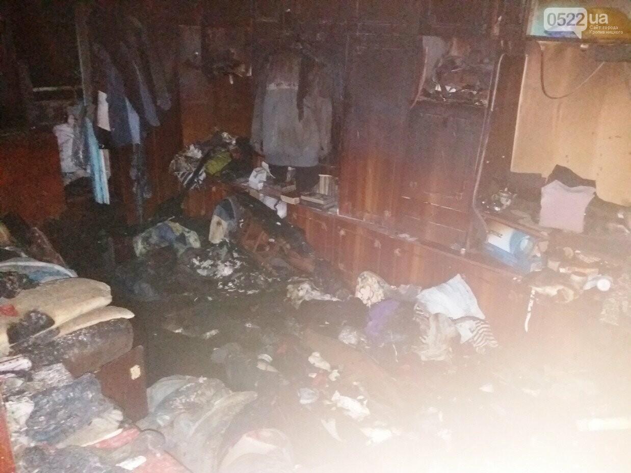 Кропивницький: під час гасіння пожежі в квартирі рятувальники виявили тіло загиблої жінки, фото-1