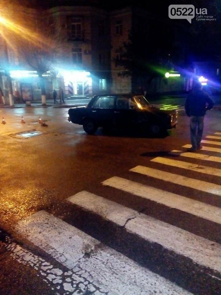 В  Кропивницком снова произошло ДТП, в котором виновник скрылся с места происшествия. ФОТО, фото-1