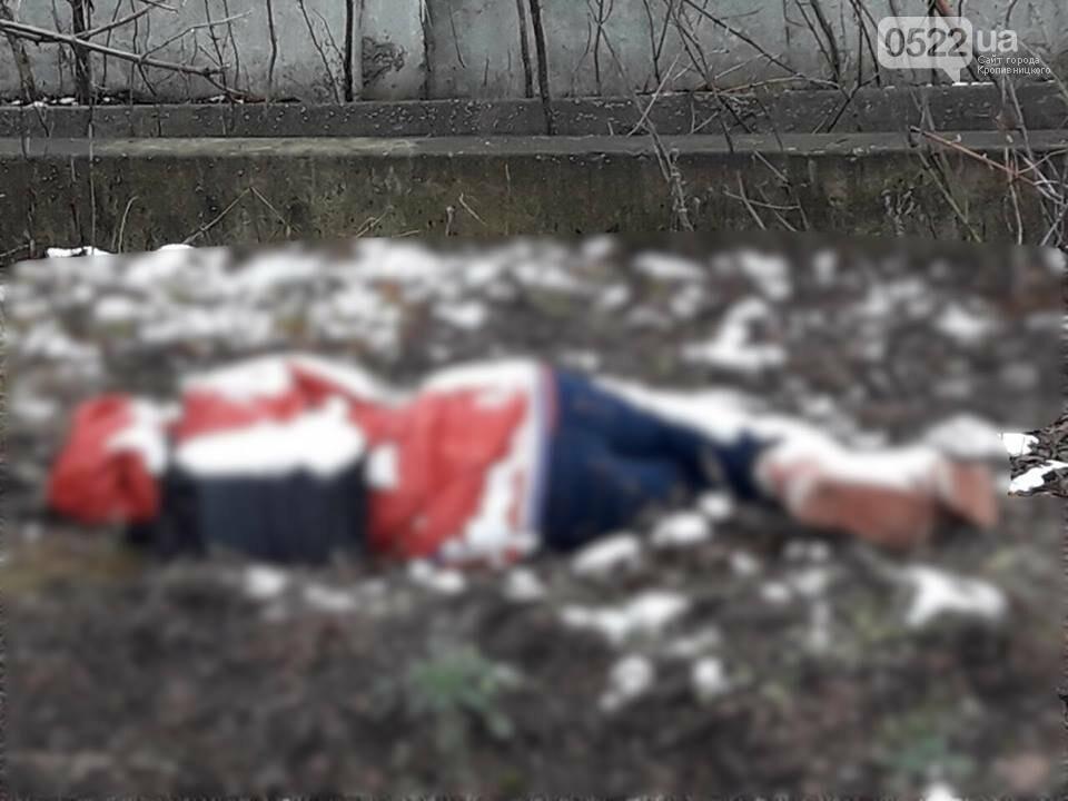 Матір сама вбила та вивезла свою 12-річну доньку. ФОТО, фото-1
