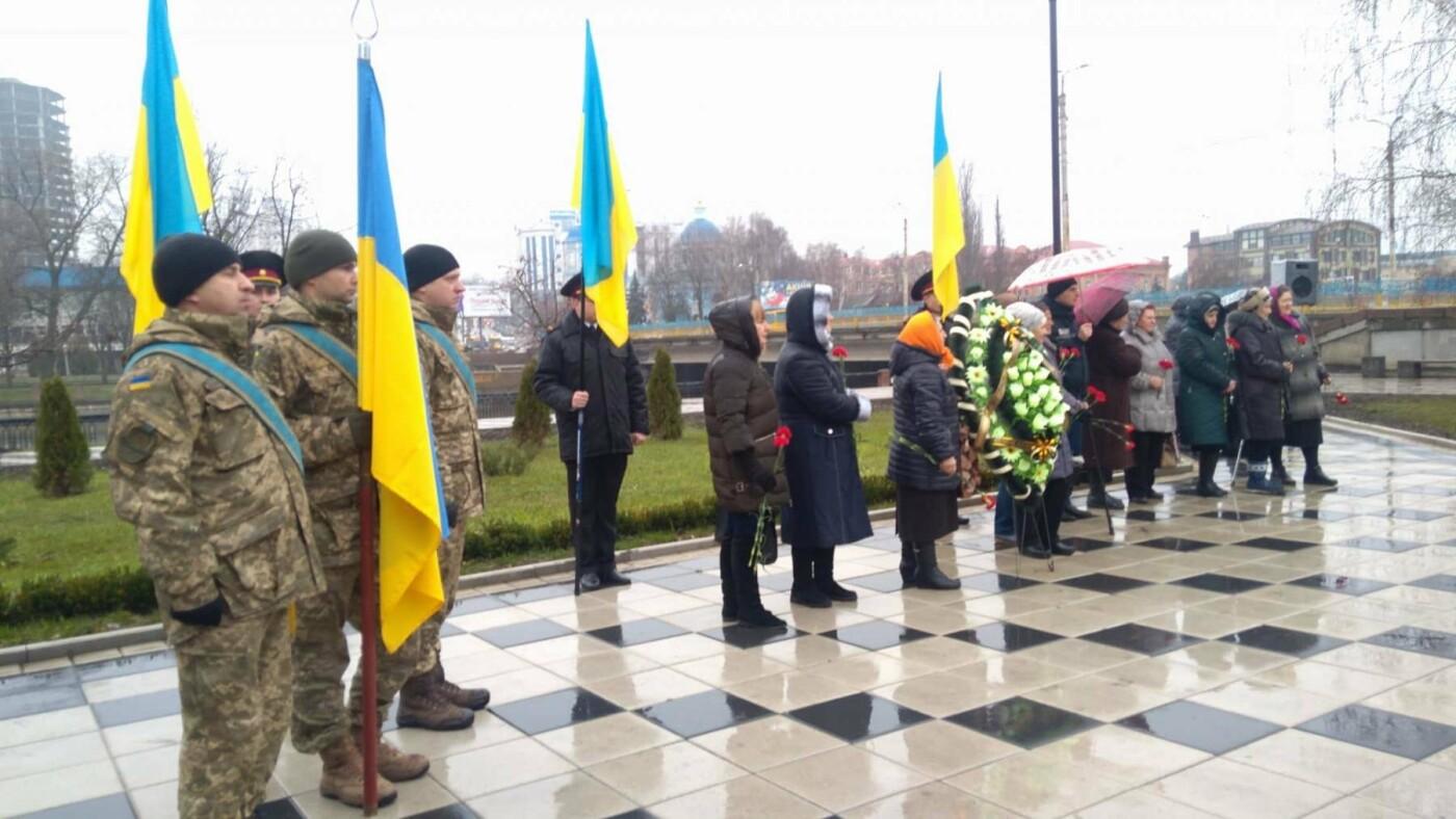 Кропивничани вшанували учасників ліквідації наслідків аварії на ЧАЕС, фото-3