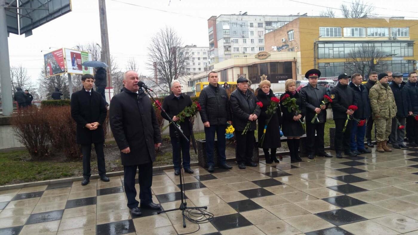 Кропивничани вшанували учасників ліквідації наслідків аварії на ЧАЕС, фото-8