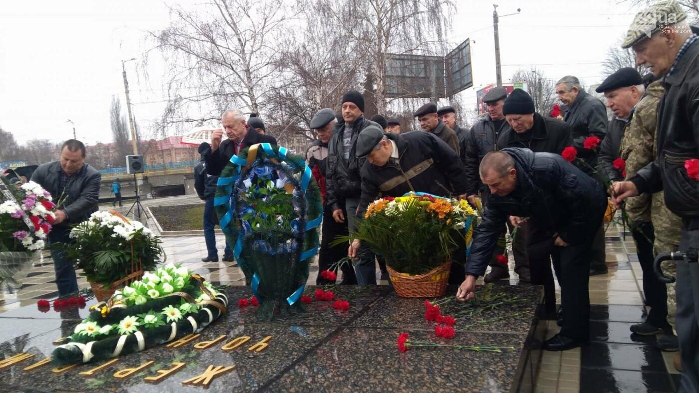 Кропивничани вшанували учасників ліквідації наслідків аварії на ЧАЕС, фото-23