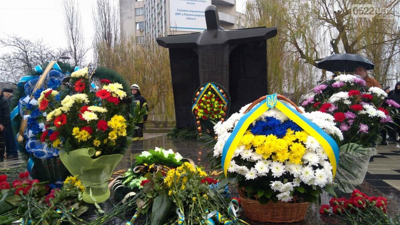 Кропивничани вшанували учасників ліквідації наслідків аварії на ЧАЕС, фото-25