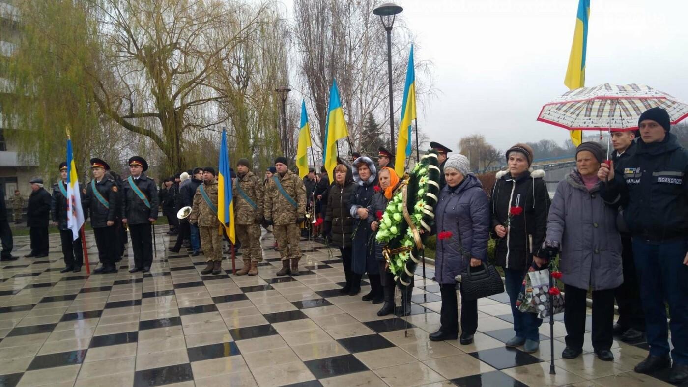 Кропивничани вшанували учасників ліквідації наслідків аварії на ЧАЕС, фото-19