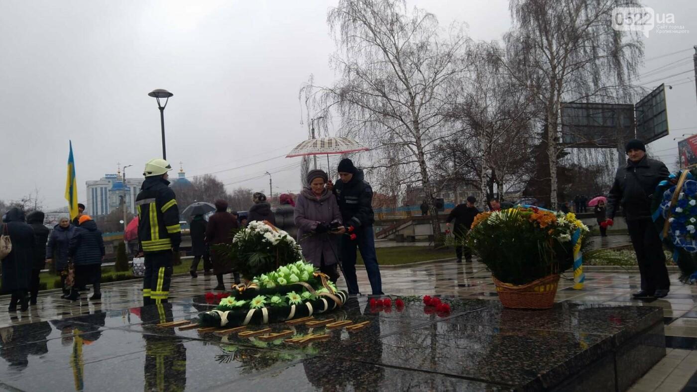 Кропивничани вшанували учасників ліквідації наслідків аварії на ЧАЕС, фото-11