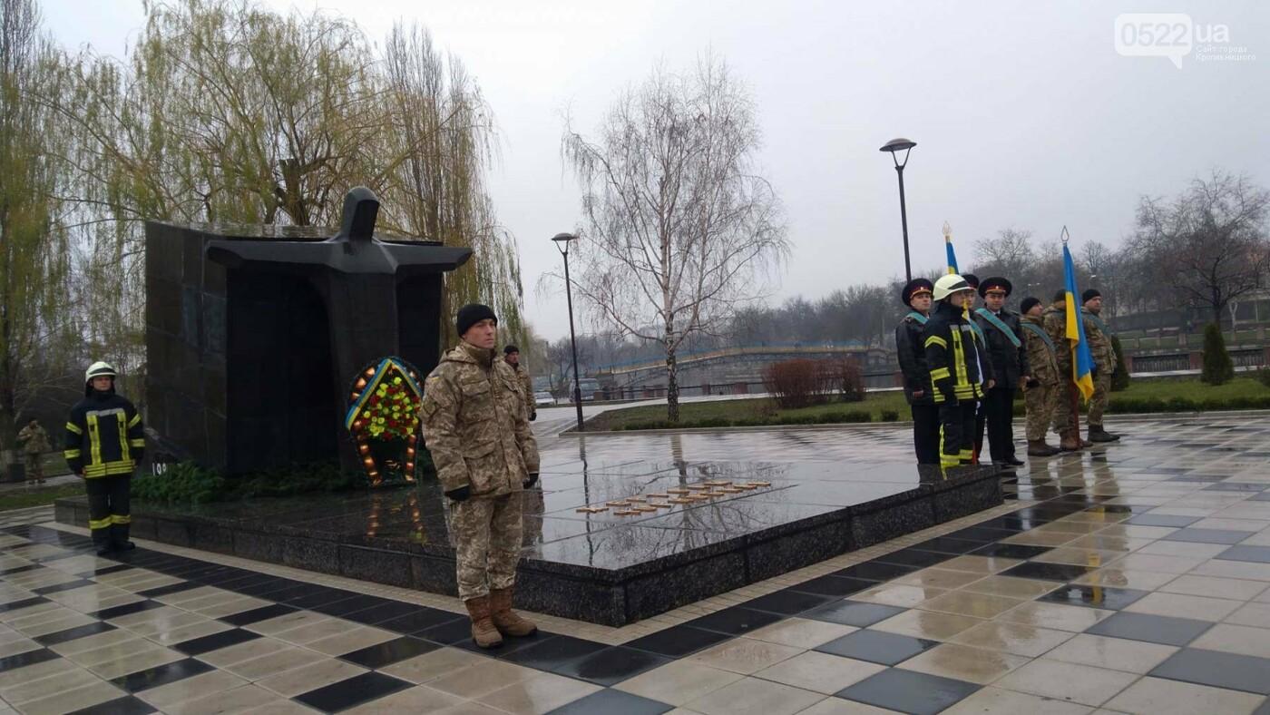 Кропивничани вшанували учасників ліквідації наслідків аварії на ЧАЕС, фото-4