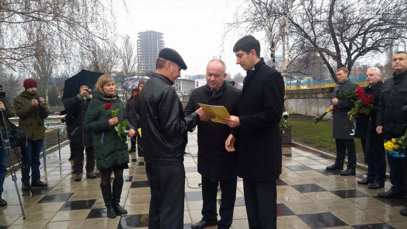 Кропивничани вшанували учасників ліквідації наслідків аварії на ЧАЕС, фото-9