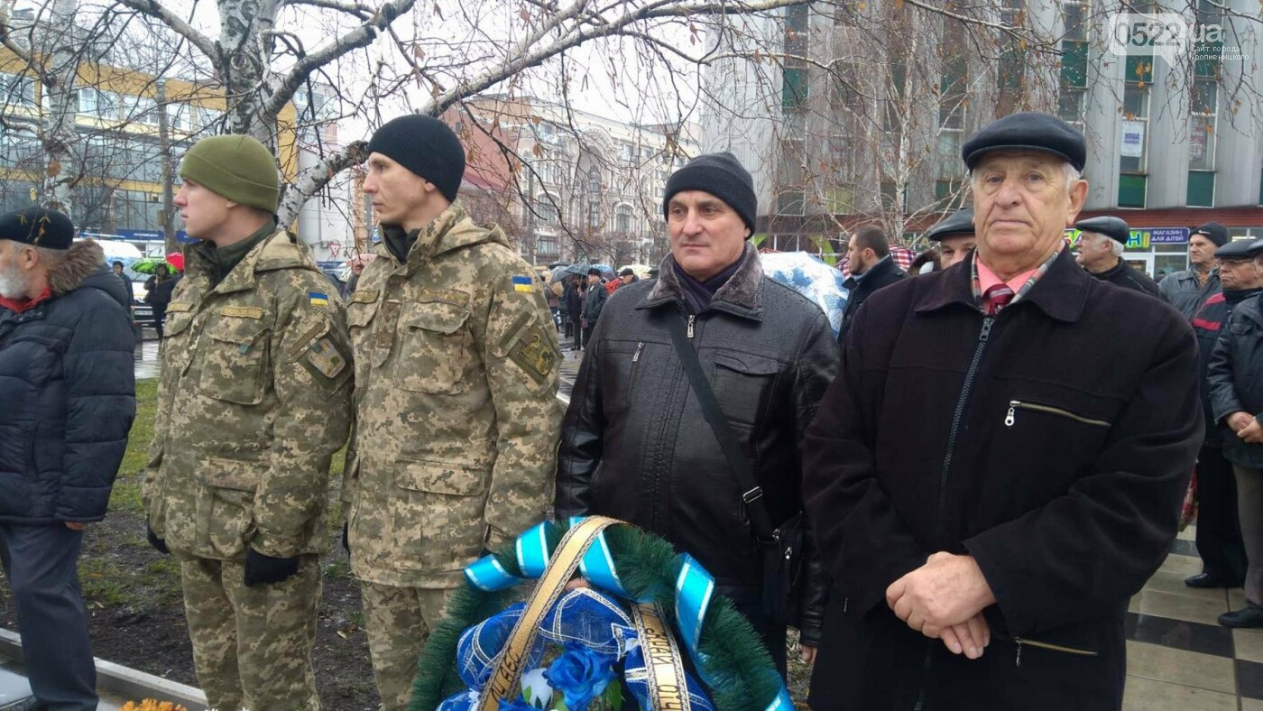 Кропивничани вшанували учасників ліквідації наслідків аварії на ЧАЕС, фото-18