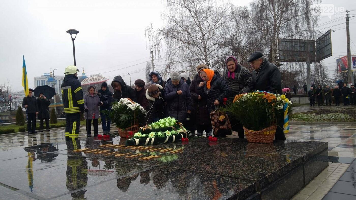 Кропивничани вшанували учасників ліквідації наслідків аварії на ЧАЕС, фото-21