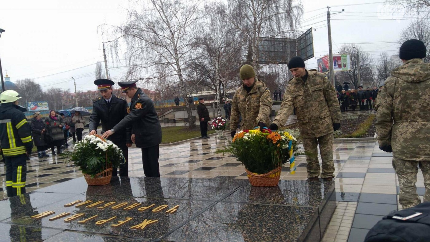 Кропивничани вшанували учасників ліквідації наслідків аварії на ЧАЕС, фото-20