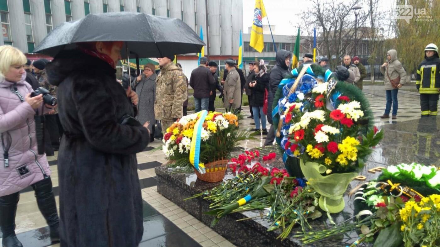 Кропивничани вшанували учасників ліквідації наслідків аварії на ЧАЕС, фото-15