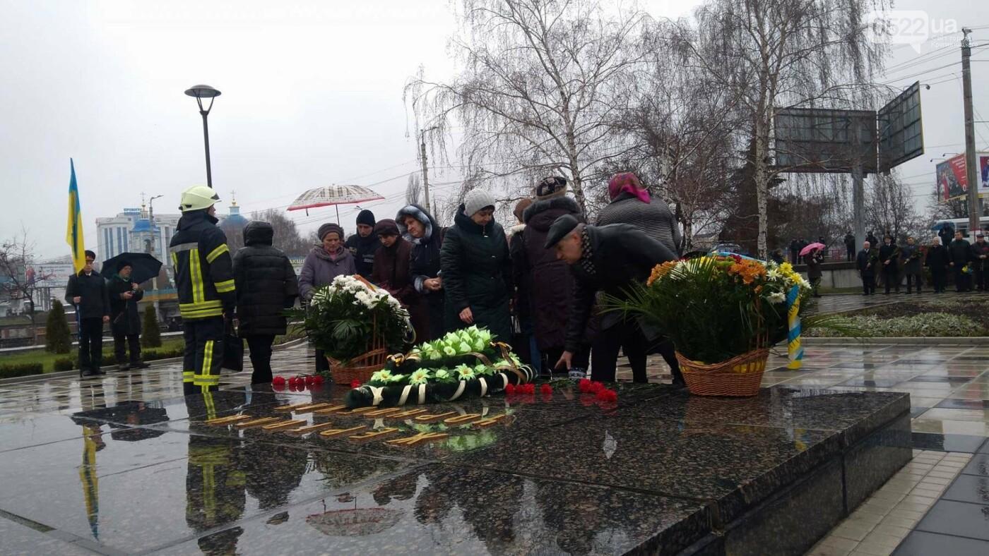 Кропивничани вшанували учасників ліквідації наслідків аварії на ЧАЕС, фото-22