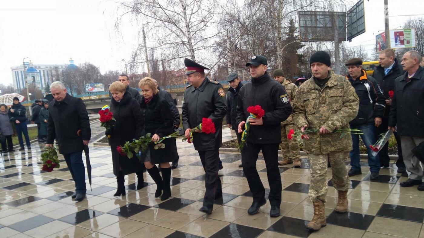 Кропивничани вшанували учасників ліквідації наслідків аварії на ЧАЕС, фото-14