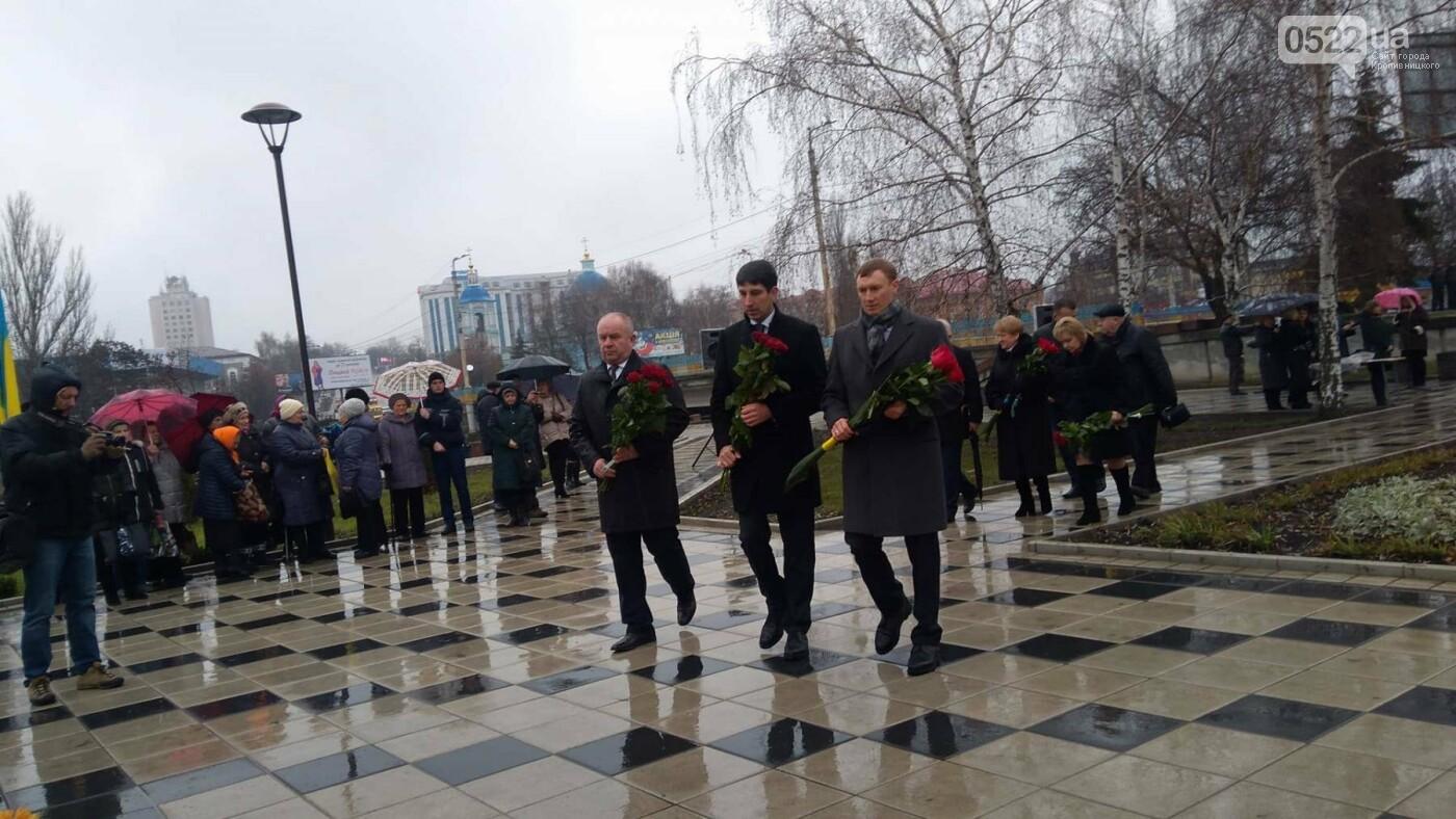 Кропивничани вшанували учасників ліквідації наслідків аварії на ЧАЕС, фото-12