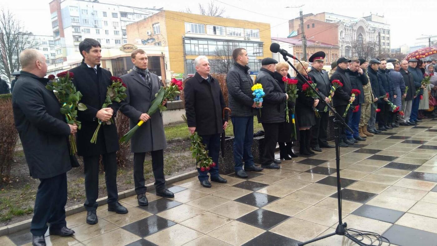 Кропивничани вшанували учасників ліквідації наслідків аварії на ЧАЕС, фото-6