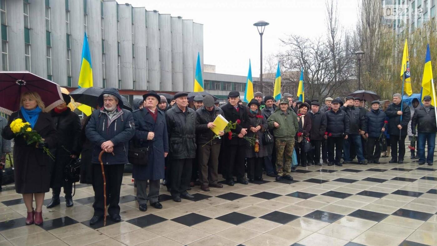 Кропивничани вшанували учасників ліквідації наслідків аварії на ЧАЕС, фото-10