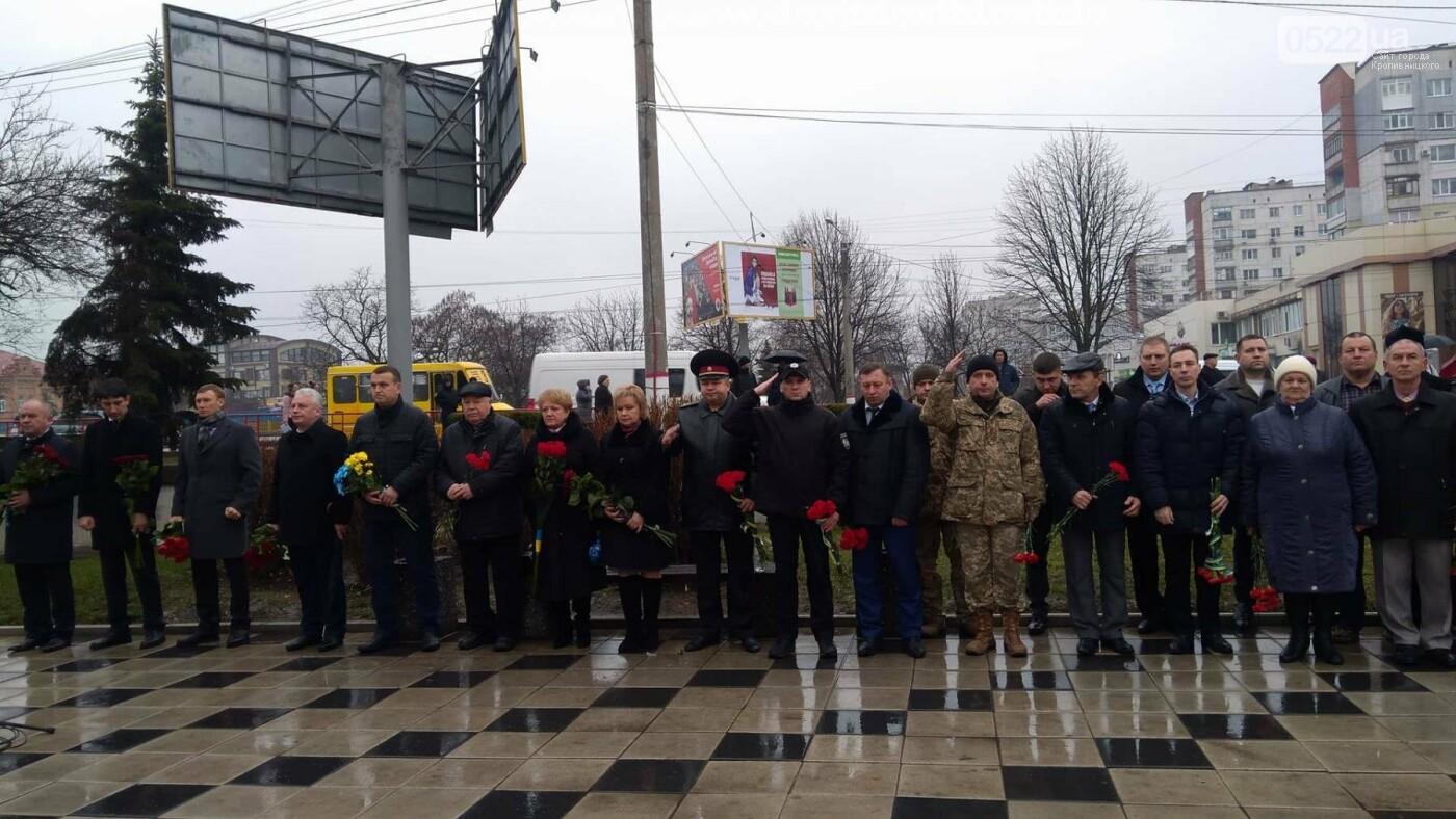Кропивничани вшанували учасників ліквідації наслідків аварії на ЧАЕС, фото-7