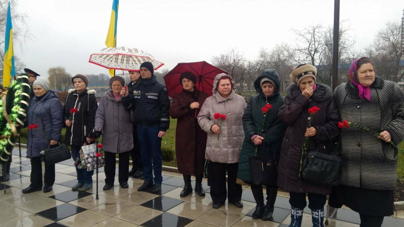 Кропивничани вшанували учасників ліквідації наслідків аварії на ЧАЕС, фото-1