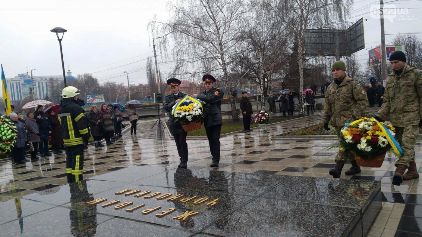 Кропивничани вшанували учасників ліквідації наслідків аварії на ЧАЕС, фото-24