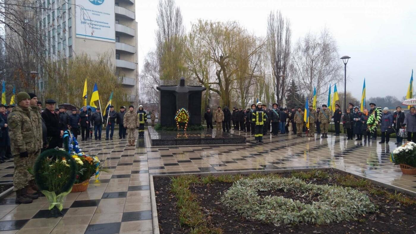 Кропивничани вшанували учасників ліквідації наслідків аварії на ЧАЕС, фото-17