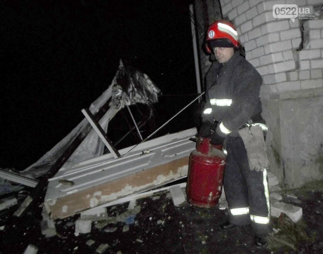 В Кировоградской области во время взрыва пострадала женщина. ФОТО, фото-1