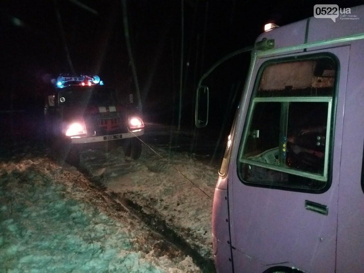 Кіровоградська область: протягом минулої доби рятувальники надали допомогу водіям 6 автотранспортних засобів по буксируванню (ФОТО), фото-2