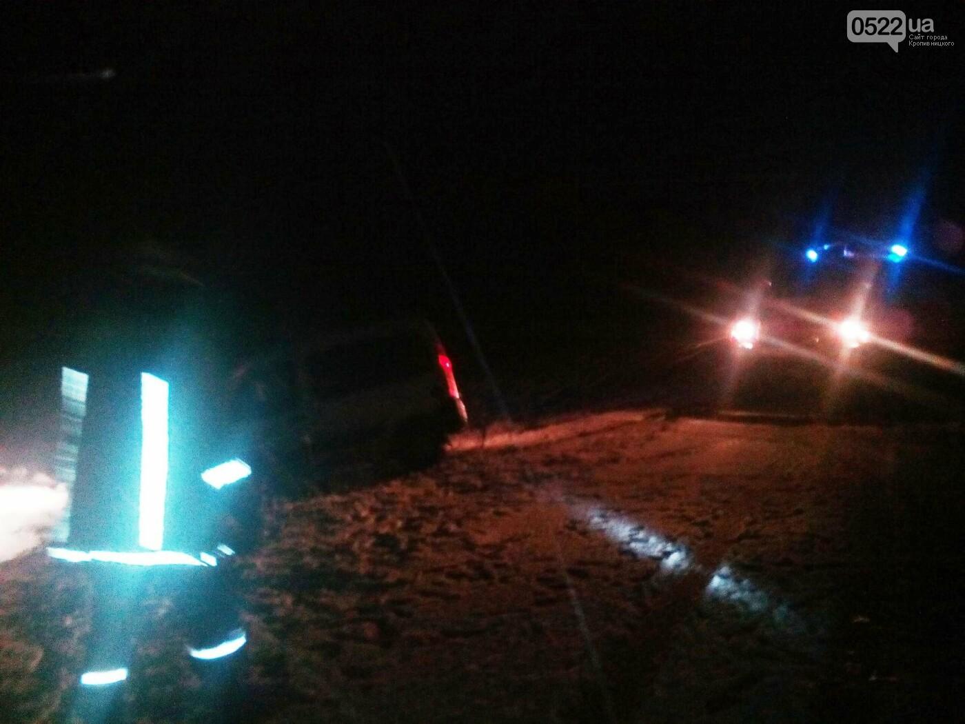Кіровоградська область: протягом минулої доби рятувальники надали допомогу водіям 6 автотранспортних засобів по буксируванню (ФОТО), фото-3