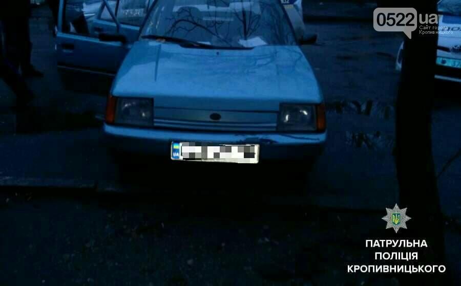 На Николаевке из автомобилей продолжают продавать наркотики. ФОТО, фото-3
