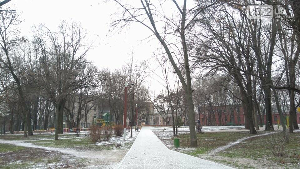 """У реконструйованому сквері """"Покровський"""" побували вандали. ФОТО, фото-8"""