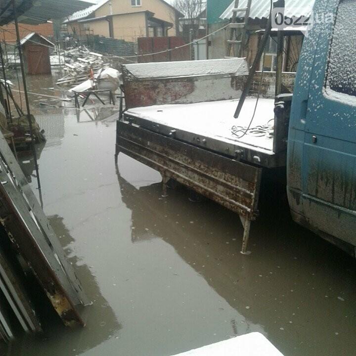 В Кропивницком из-за работников водоканала затопило частный дом. ФОТО, фото-2
