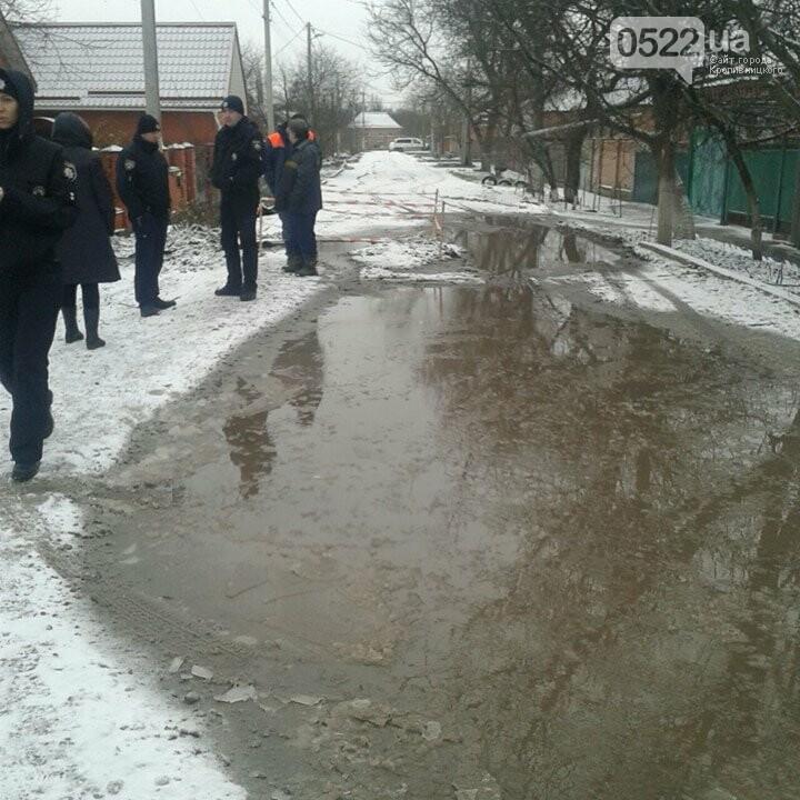 В Кропивницком из-за работников водоканала затопило частный дом. ФОТО, фото-1