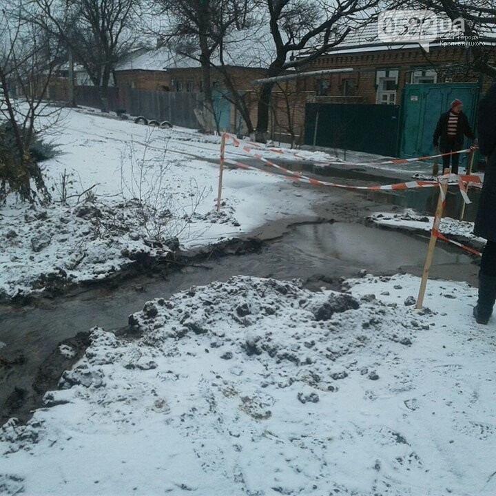 В Кропивницком из-за работников водоканала затопило частный дом. ФОТО, фото-4