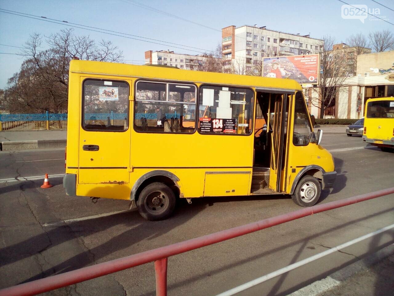 В Кропивницком произошло ДТП с участием маршрутки. ФОТО, фото-2