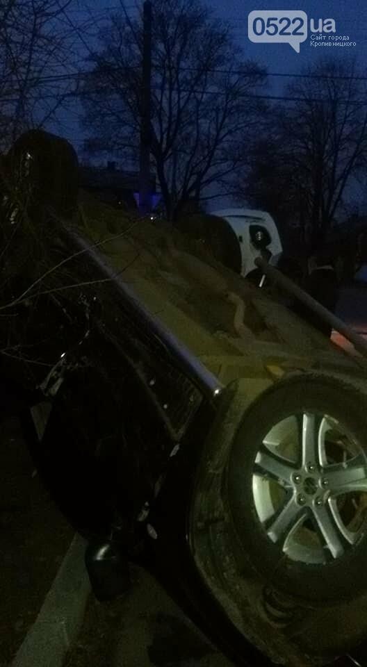 В Кропивницком произошло шокирующее ДТП, двое людей в больнице. ФОТО, фото-2