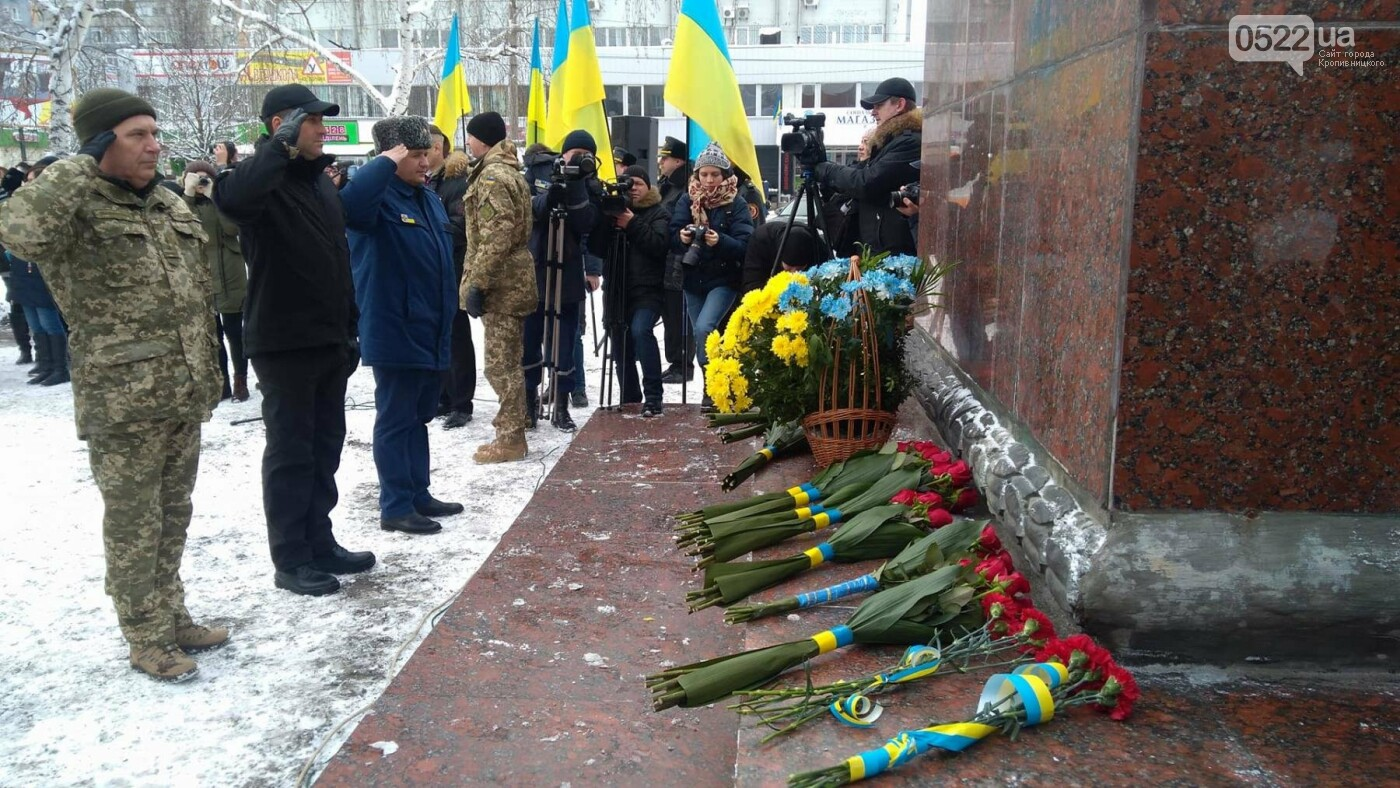 В рамках відзначення Дня Соборності кропивничани утворили коло єдності. ФОТО, фото-27