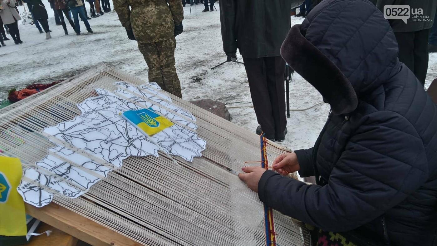 В рамках відзначення Дня Соборності кропивничани утворили коло єдності. ФОТО, фото-22