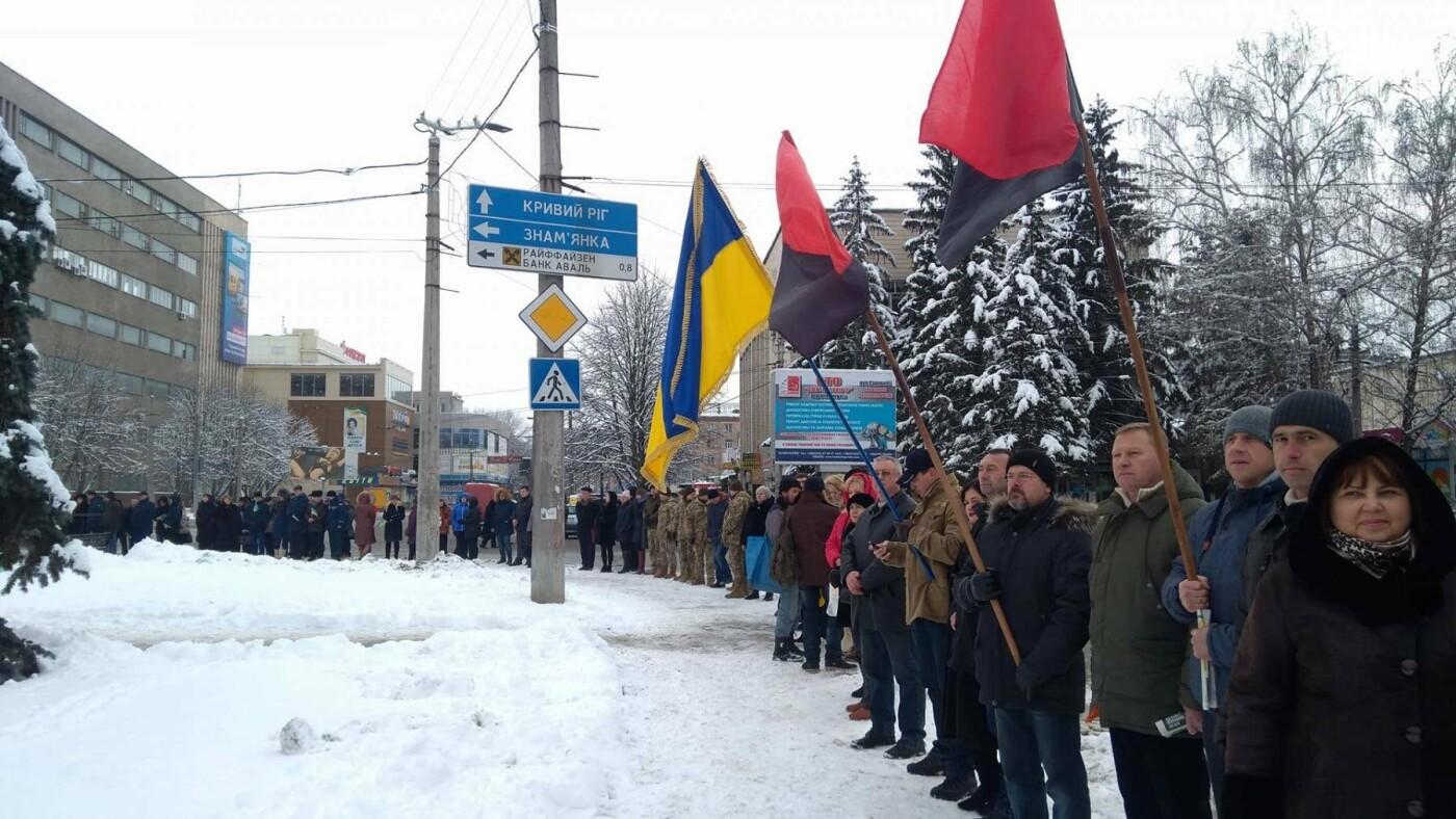 В рамках відзначення Дня Соборності кропивничани утворили коло єдності. ФОТО, фото-28