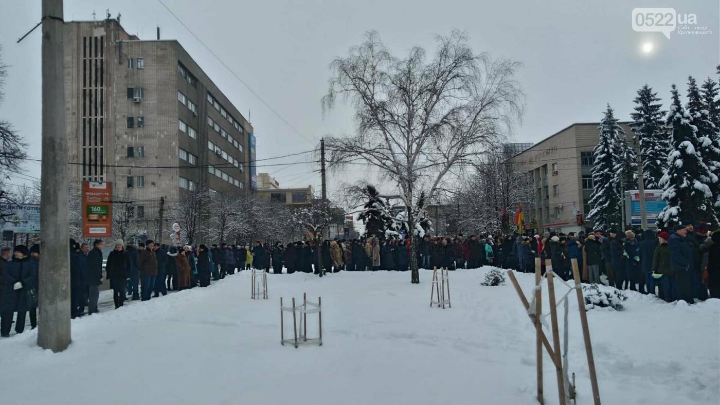 В рамках відзначення Дня Соборності кропивничани утворили коло єдності. ФОТО, фото-12