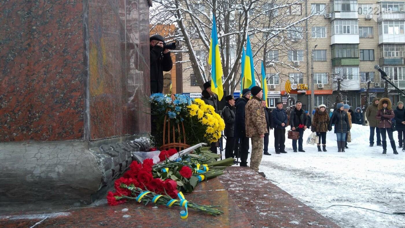 В рамках відзначення Дня Соборності кропивничани утворили коло єдності. ФОТО, фото-21