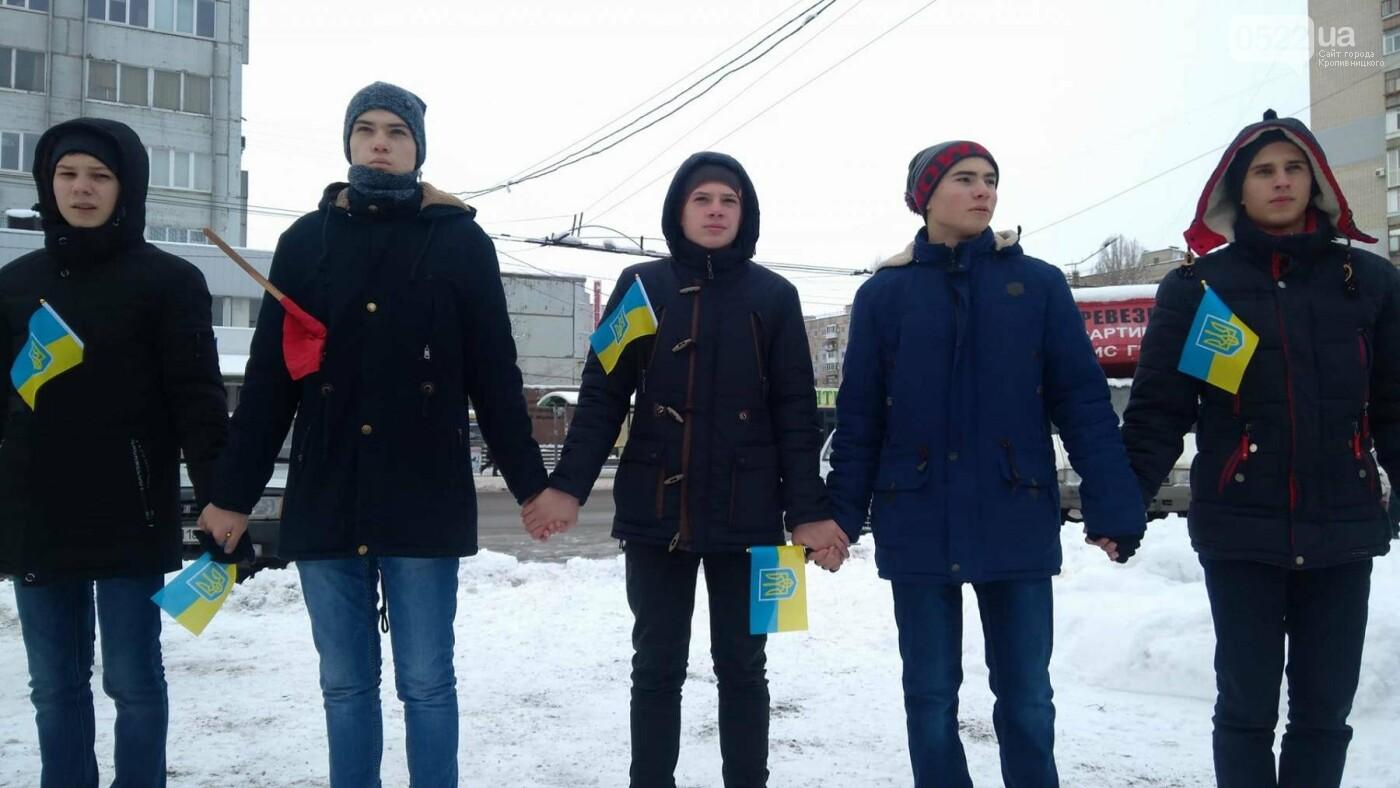 В рамках відзначення Дня Соборності кропивничани утворили коло єдності. ФОТО, фото-24